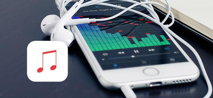 แอพฟังเพลง